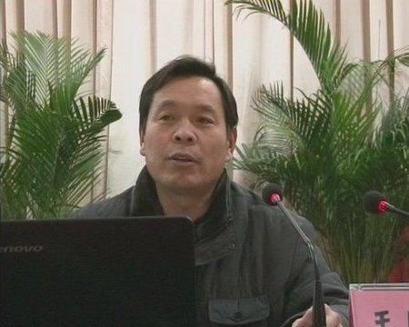 市委党校教育长王国连教授作宣讲报告图片